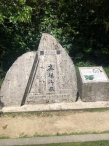 沖縄旅行_190823_0007